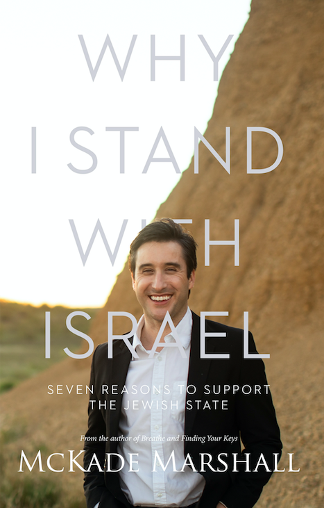 Why I Stand With Israel (Paperback)