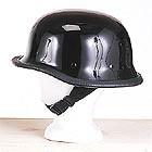 German Gloss Black Novelty Helmet