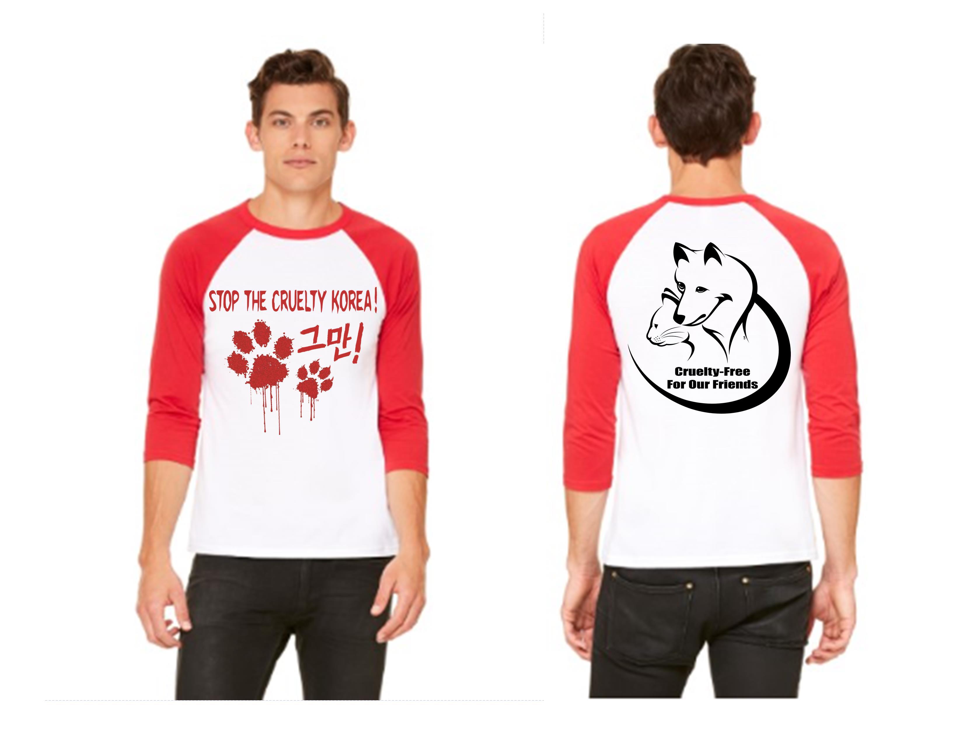 Stop the Cruelty Korea Protest Baseball Shirt