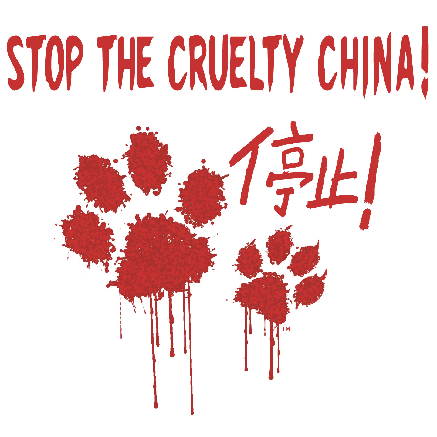Stop the Cruelty China Protest Baseball Shirt