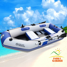 WHITE INFLATABLE BOAT
