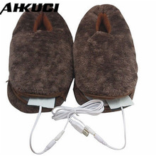 MEN'S HEATED SLIPPERS