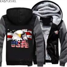 EAGLE FLAG ZIP HOODIE HTB1 BLACK/GREY