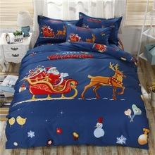 CHRISTMAS BED SET HTB1 BLUE
