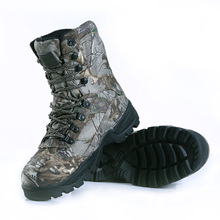 MEN'S REALTREE CAMO BOOTS HTB1 LEAF