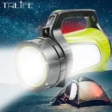 SEARCH LIGHT HTB1 50 WATT