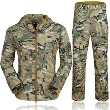 MEN'S TACTICAL JACKET SET HTB1 MULTI CAMO