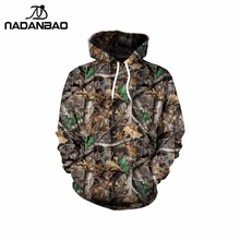 CAMOUFLAGE HOODIE HTB1 1