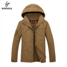 MEN'S TACTICAL JACKET HTB1 SAND