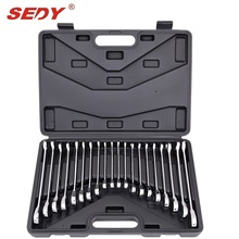 12 PIECE WRENCH SET