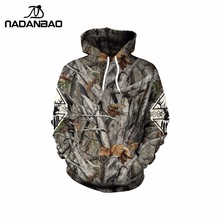 CAMOUFLAGE HOODIE HTB1 2