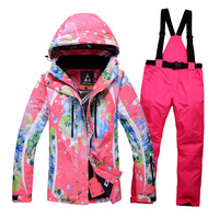 WOMENS SNOW SUITS HTB1 PINK