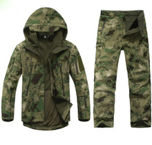 MEN'S TACTICAL JACKET SET HTB1 MULTI GREEN CAMO