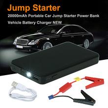 MINI CAR STARTER HTB1 JUMP