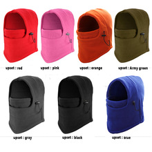 FLEECE FACE MASKS HTB1COLOR