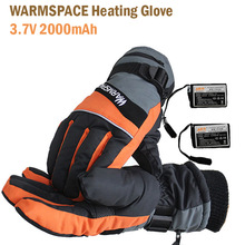 HEATED RECHARGEABLE GLOVES HTB1ORANGE