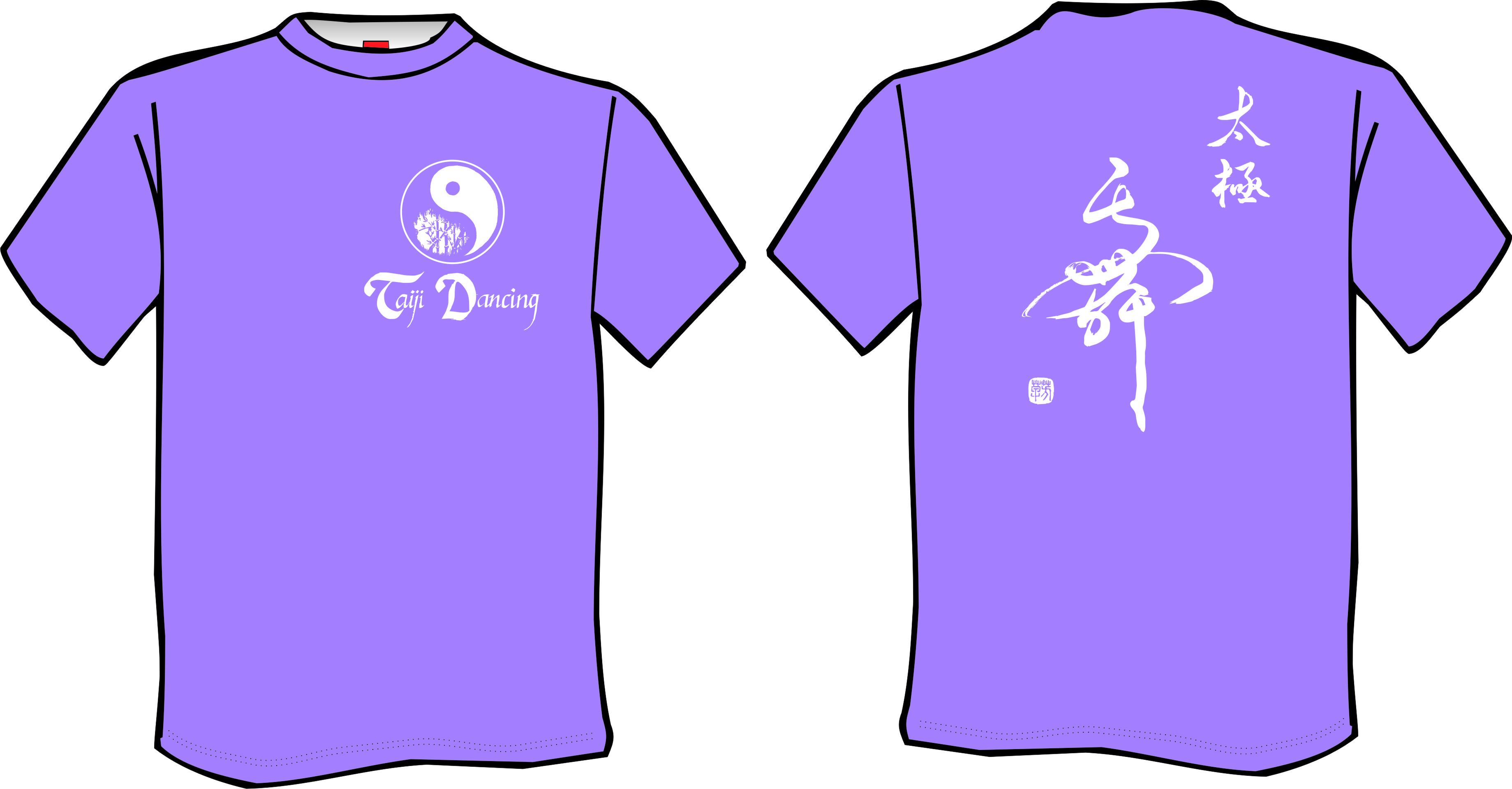 Sui's Taiji Uniform T-shirt